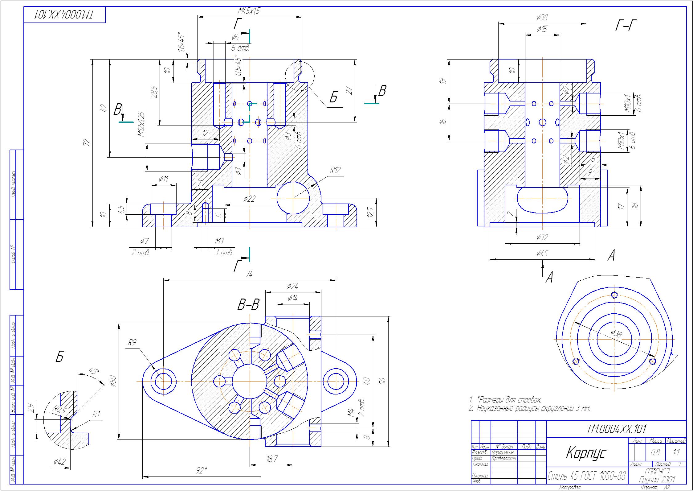 Стиральная машина бош инструкция с картинками