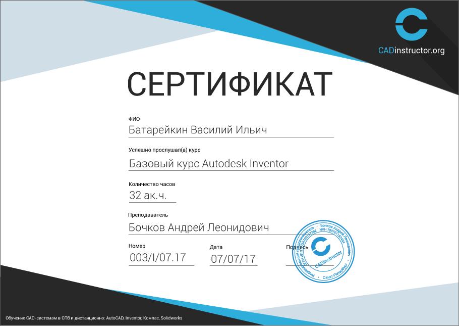 Certificate_03