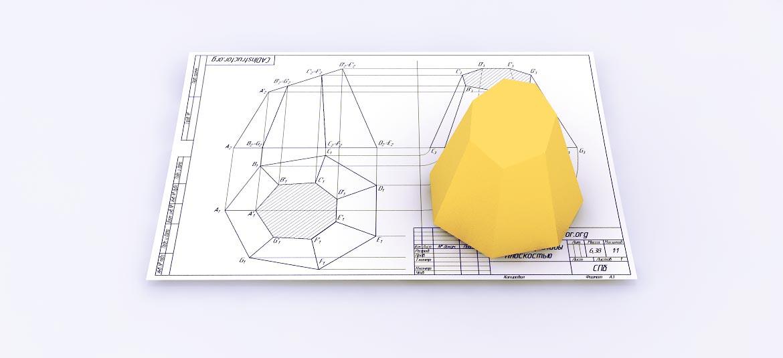 konsultatsii_po_nachertatelnoy_geometrii_picture